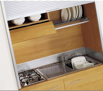 cucina monoblocco metri lineari 120 scontata